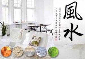 TRADITIONELE FENG SHUI VERSUS MODERNE FENG SHUI